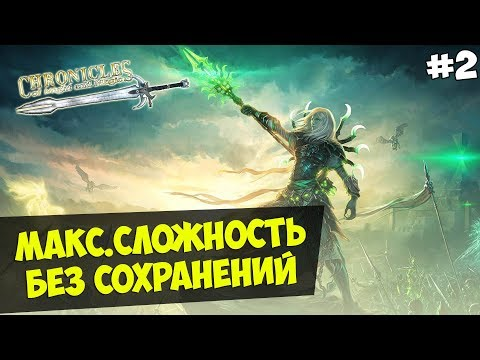 Герои меча и магии 4 прохождение кампании экскалибур