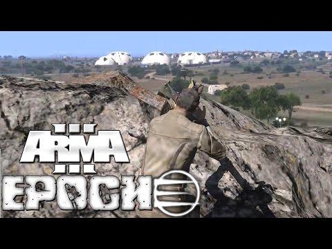 Arma 3 Epoch Sniper montage - смотреть онлайн на Hah Life