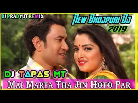 Download Mt Dj Song Video 3GP Mp4 FLV HD Mp3 Download