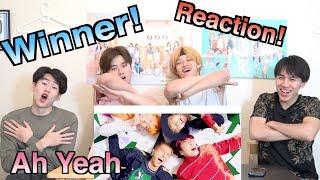 【Winner ~Ah Yeah~ MV】일본인이 한국어로 하는 K팝 리액션!!