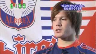 2010_12.06進化続ける19歳酒井高徳