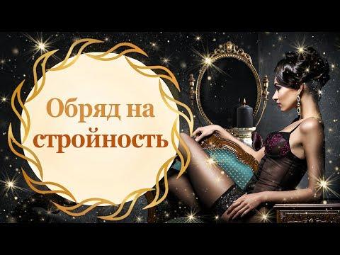 Похудеть в санатории в белоруссии