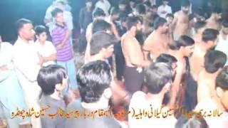 Salana Baresi Syed Zakir Hussain Gillani, Zakir Ali Imran Jafri Majis Aza 20-05-2017 Chawinda