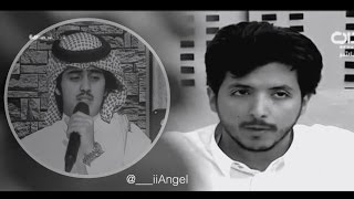 قصه و قصيده / سعد السبيعي و شبل الدواسر