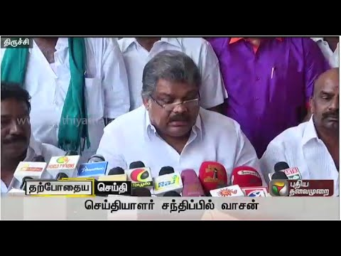 TMC-leader-G-K-Vasan-addressing-reporters-in-Trichy
