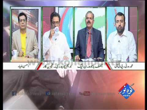 Pakistan Ki Awaaz 01-06-2017