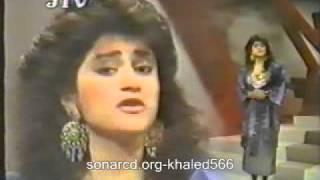 اغاني حصرية جوليا بطرس - غابت شمس الحق تسجيل نادر تحميل MP3
