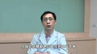 郭雨文醫師介紹新一代瓷牙貼片的優點