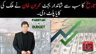 Budget 2021-22| Congratulations to All Pakistanis | Very Simply Explained | IM TV