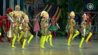 Смотреть онлайн Балет «Чиполлино»