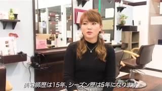 シーズン小田栄店