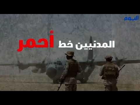 كفاءة واحترافية في إحباط هجمات الحوثي .. المدنيون خط أحمر