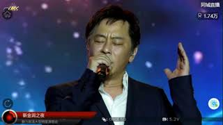 【傑Live-2018】 王傑 - 2018.07.21 魅力辰溪大型明星演唱會(完整版)