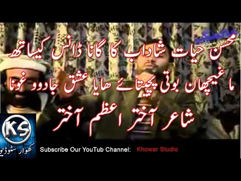 Khowar Song