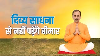 Meditation Helps To Live Healthy Lifestyle