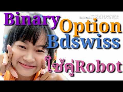 Unterschied optionen binare optionen