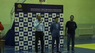 Видео отчет Финала Чемпионата Казахстана по баскетболу 3х3 среди мужских команд 2017/2018
