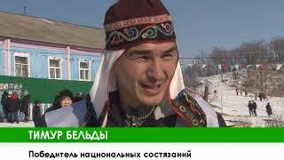 ТРК Амурск: В селе Джуен Амурского района прошёл национальный праздник «Вайчамди аняни» - праздник охотника.