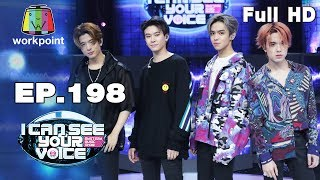I Can See Your Voice -TH | EP.198 | TRINITY  | 4 ธ.ค. 62 Full HD