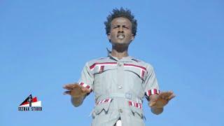 Ethiopian Music : Baay'isaa Fayisaa (Ni milkoofna) - New