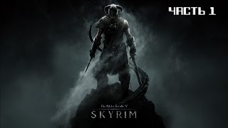Прохождение Falskaar (Skyrim) — Часть 1: Новые Земли