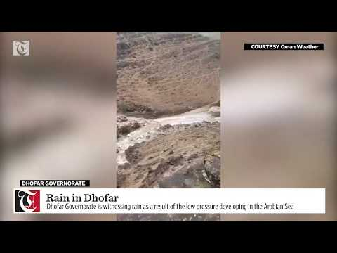 Heavy rains in Dhofar