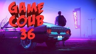 Game COUB #36 - кубы влетают нах** / coub / приколы в играх / twitchru / баги