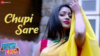 Chupi Sare - Char A 420 | Partha Sarathi & Ivlina Chakraborty