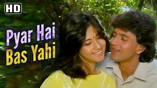 Pyar Hai Bas Yahi | Sheesha Song |  Mithun Chakraborty | Moon Moon Sen