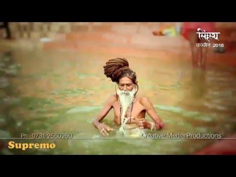 Corporate Ad Film | Supremo | Simhasth Ujjain
