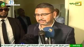 تصريح الناطق الرسمي باسم حركة (حماس) سامي أبو زهري للإعلام الموريتاني بعد لقائه رئيس الحزب الحاكم