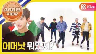 [Weekly Idol] 하이라이트 2배속 버전 픽션 커버(?)댄스!! L EP.295