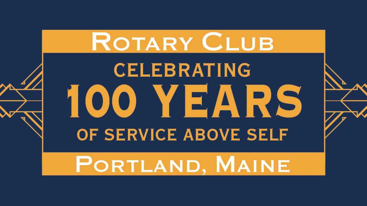 Portland Rotary Club of Maine