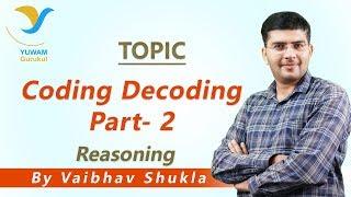 Coding Decoding Part - 2 | Yuwam Online Class | Reasoning by Vaibhav Shukla | Yuwam Gurukul