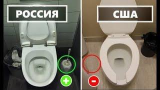 Почему в американских туалетах нет и не было ершиков