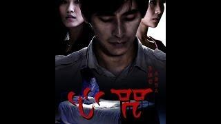 주지훈 Movie Mantra Love Suspicion Trailer Premiere