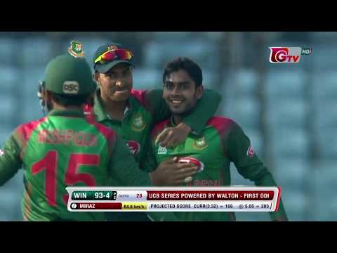 Windies's All Wickets Against Bangladesh | 1st ODI | Windies Tour Of Bangladesh 2018 Mp3