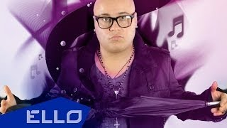 Доминик Джокер - Если ты со мной (Remix by Paul Vine)
