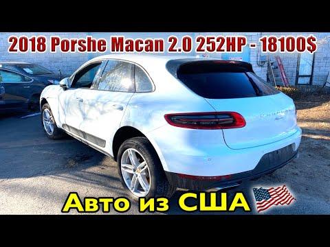 2018 Porsche Macan 2.0 252 HP -18100$. Авто из США 🇺🇸.