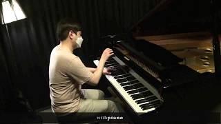 이루마 (Yiruma) - Sunset Bird (Piano Cover)