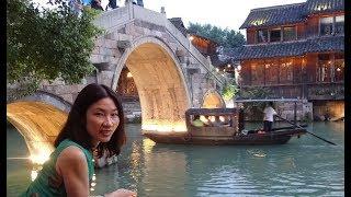 WuZhen - Visit to Beautiful Chinese Water Town