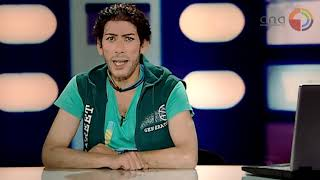 تحميل اغاني مجانا قلة مندسة | احمد سبايدر .. وائل غنيم عملي خرم في دماغي