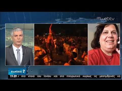 Καζάνι που βράζει οι ΗΠΑ – Ταραχές και διαδηλώσεις | 30/05/2020 | ΕΡΤ