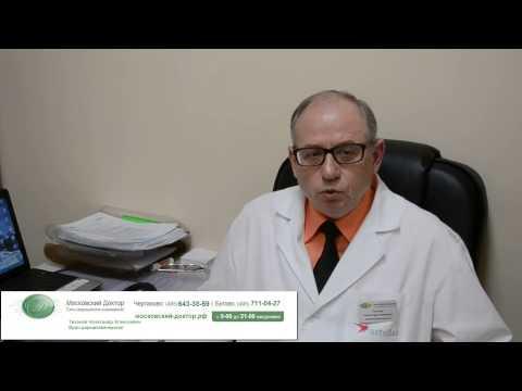 Розовый лишай: симптомы, лечение и профилактика у человека