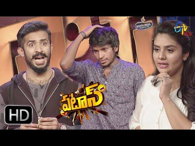 Patas – 20th December 2017 – Full Episode | ETV Telugu | Yadamma Raju