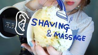 ASMR Ear Shaving & Foam Ear Massage 💈 귀 면도하기