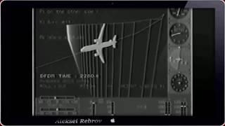 Запись чёрного ящика с Airbus A310 300 Без обработки