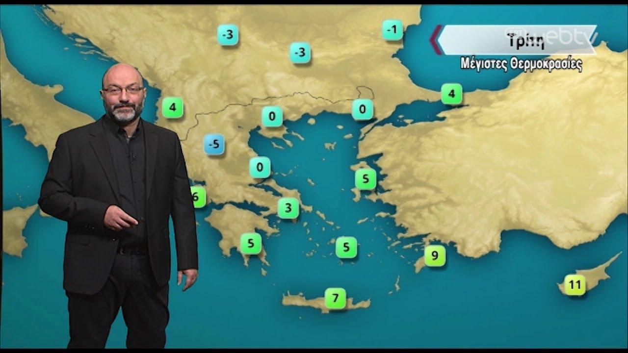 ΔΕΛΤΙΟ ΚΑΙΡΟΥ με τον Σάκη Αρναούτογλου   04/01/2019   ΕΡΤ