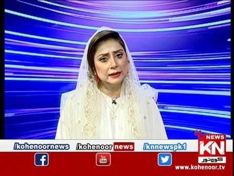 Kohenoor@9 With Dr Nabiha Ali Khan 02 April 2021 | Kohenoor News Pakistan