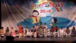 Manabadi Silicon Andhra 2016 Virginia
